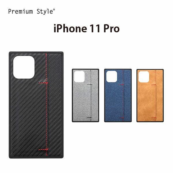 iPhone 11 Pro用 テクスチャーハイブリッドケース