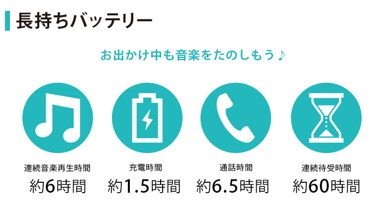 Bluetooth5.0搭載トゥルーワイヤレスステレオイヤホン(コンパクトタイプ)