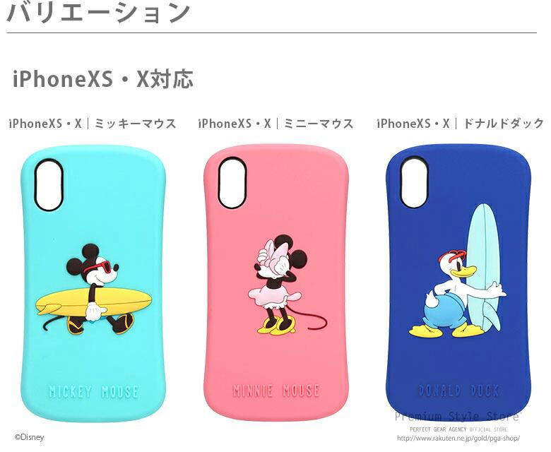 iJacket iPhoneX/8/7/6s/6用 シリコンケース ディズニー