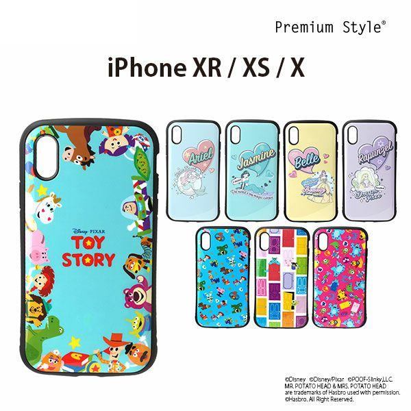 ディズニー・ディズニー/ピクサーキャラクター  iPhoneXR iPhone XS iPhone X ハイブリッドタフケース