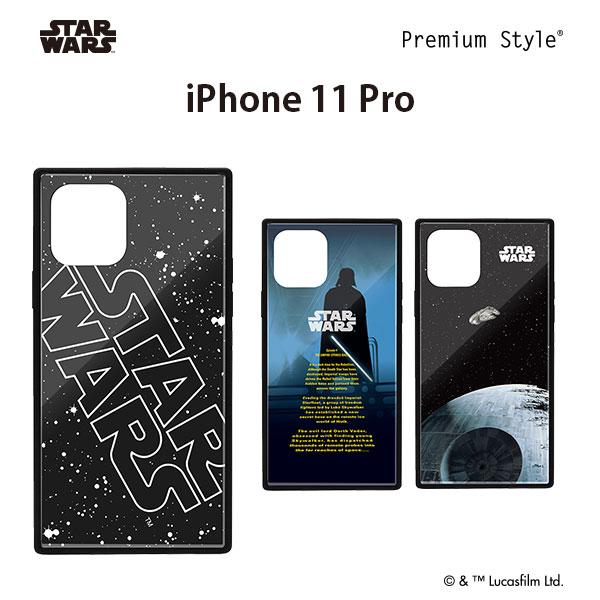 iPhone 11 Pro用 ガラスハイブリッドケース