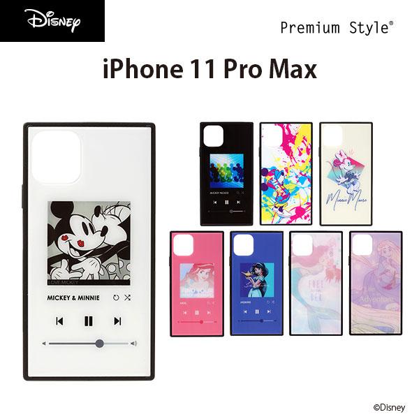 iPhone 11 Pro Max ガラスハイブリッドケース