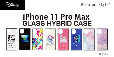iPhone11ProMax ディズニーガラスハイブリッドケース