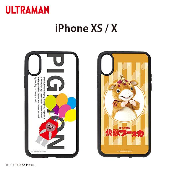 iPhone XS/X用 アクリルケース
