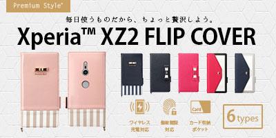 Xperia XZ2用 フリップカバー for girls