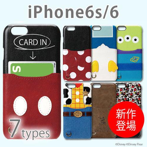 ディズニー iPhone 6s/6用PUレザーケース ポケット付き