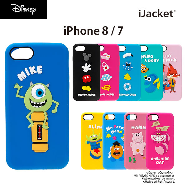 ディズニー iPhone8/7 シリコンケース