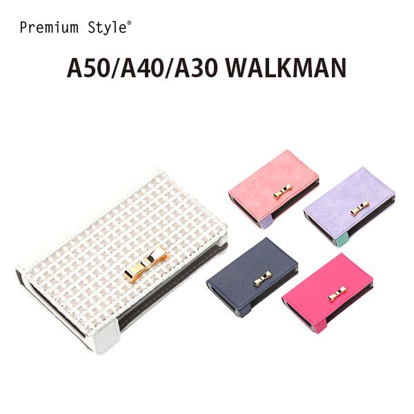 Premium Style WALKMAN A50/A40/A30用 フリップカバー
