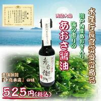 2:chidori-umaimono