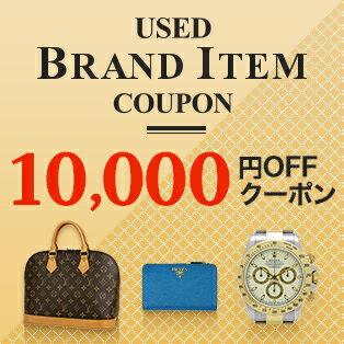 3千円OFFクーポン