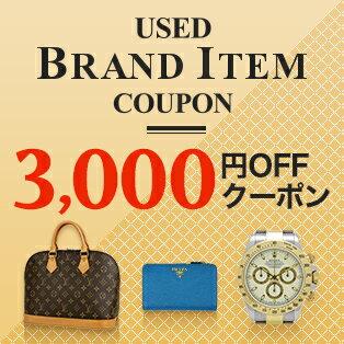 2千円OFFクーポン
