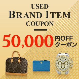 3万円OFFクーポン