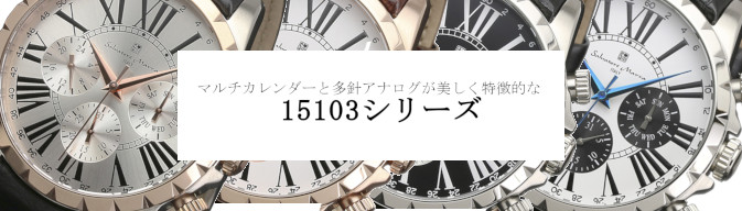 sm15103