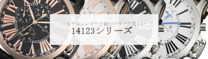 SM14123