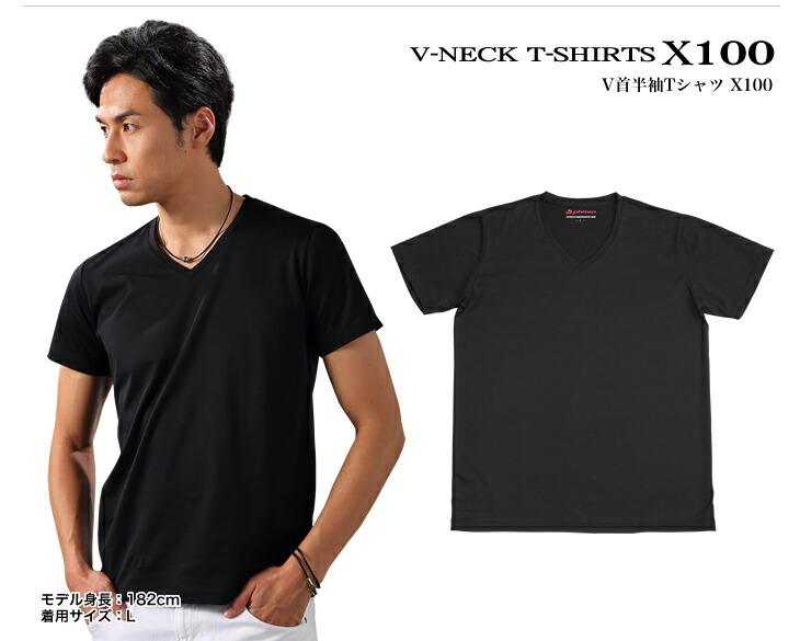ファイテン V首半袖TシャツX100(phiten)