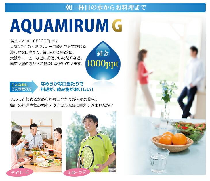 ファイテン アクアミルムG 500ml ミネラルウォーター飲料水(phiten)