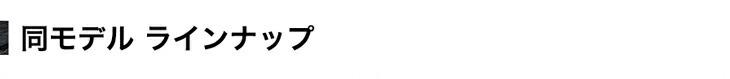ファイテンRAKUWAアンクレットEXTREME ツイスト