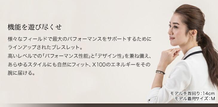 ファイテン RAKUWAブレスX100 レザータッチモデル(phiten)