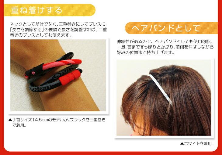 RAKUWAネック ゼネラルモデル 激安907円!メール便送料無料