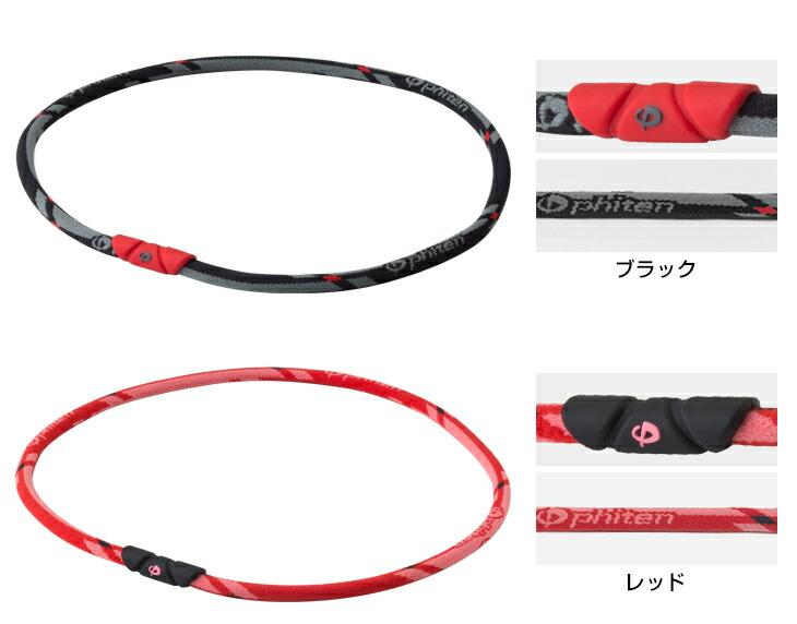 RAKUWAネック ゼネラルモデル 激安924円!