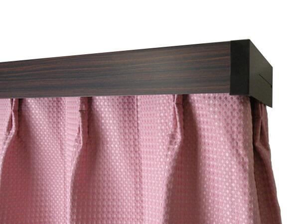 Pialiving Double Curtain Rail Curtain Rail Cover Width 2