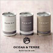 -OCEAN & TERRE-缶入りデニッシュパン