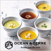 -OCEAN & TERRE-北海道野菜スープ