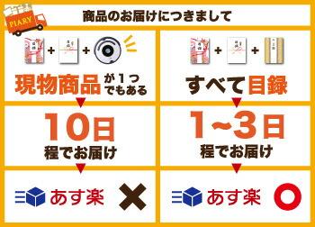 send_bn_asuraku.jpg