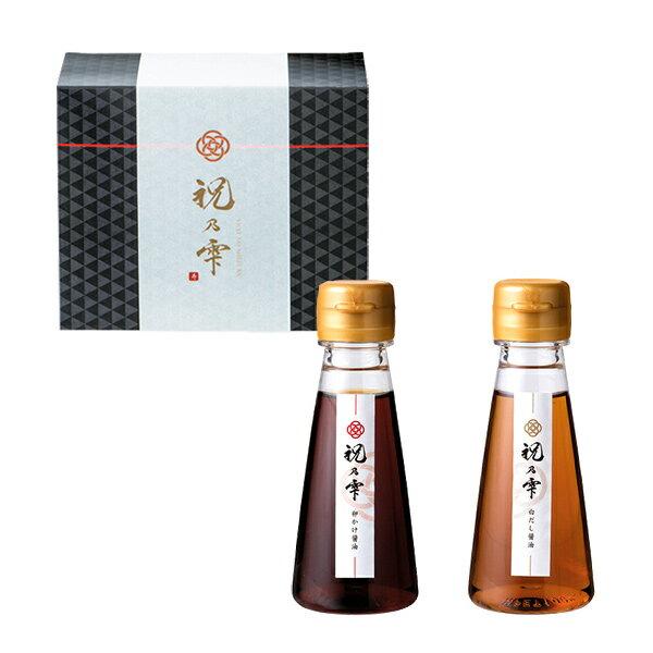 祝乃雫 2つの醤油セット