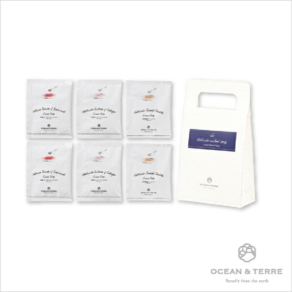 北海道Premium海鮮スープセットA(スープ3種×2)
