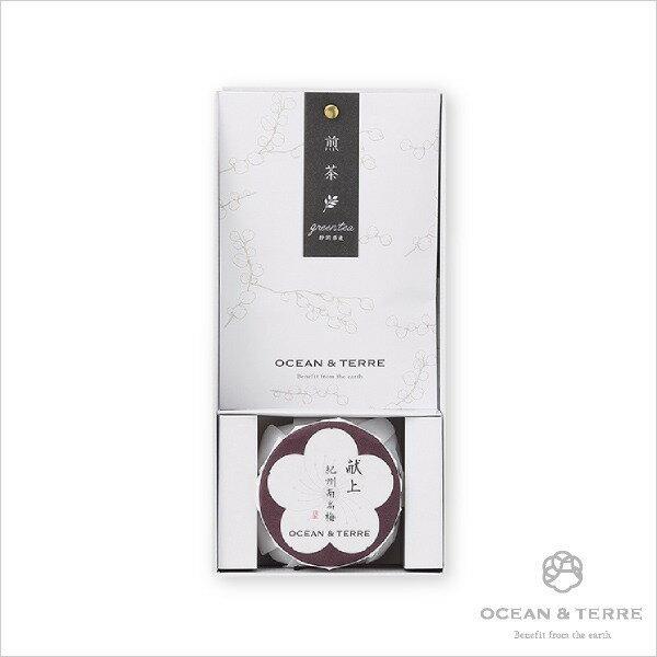 Premium 紀州南高梅&日本茶セットA