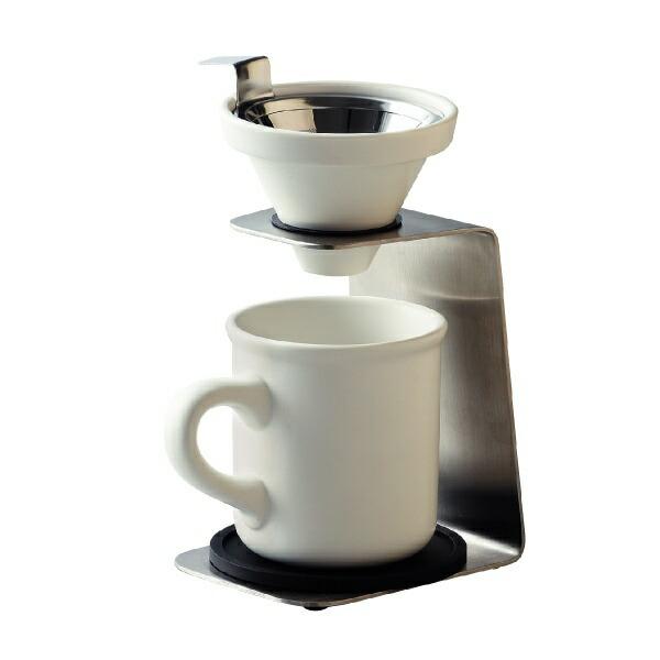 ブリューコーヒー 一人用ドリッパー(ホワイト)