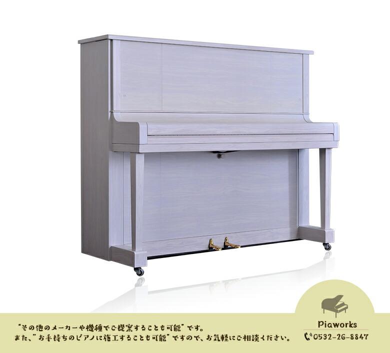 KAWAI No,K-20【ヘレン・Helen】