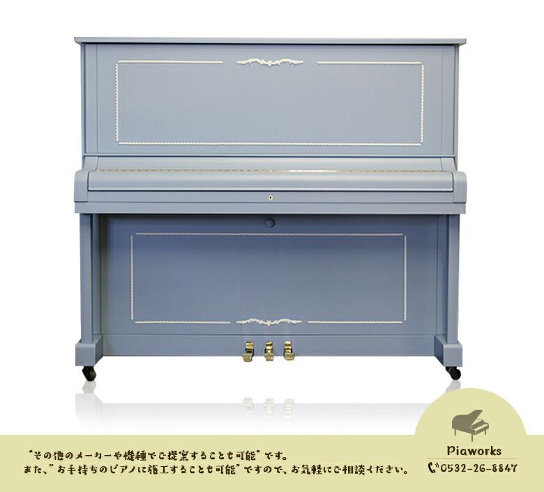 【ロイヤルブルー・Royal Blue】