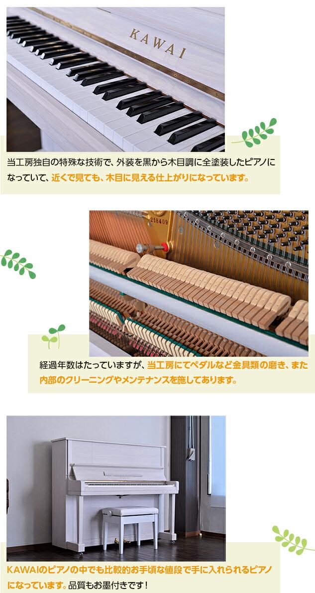 KAWAI No,K-20【ヘレン・Helen】商品説明画像