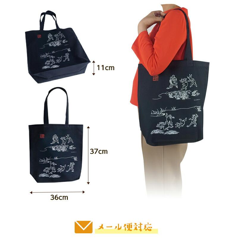 【Mサイズトートバッグシャチプリント】