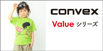 CONVEX(コンベックス)-Value