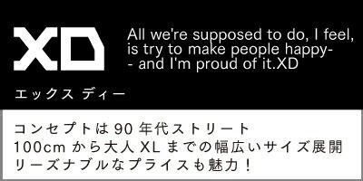 XD(エックスディー)