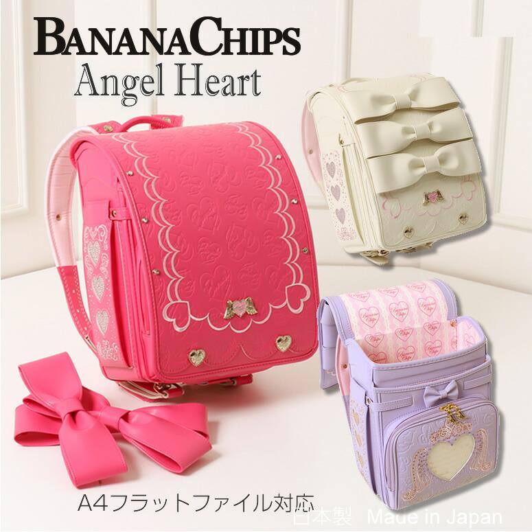 エンジェルハート A4フラットファイルサイズ/Angel Heart
