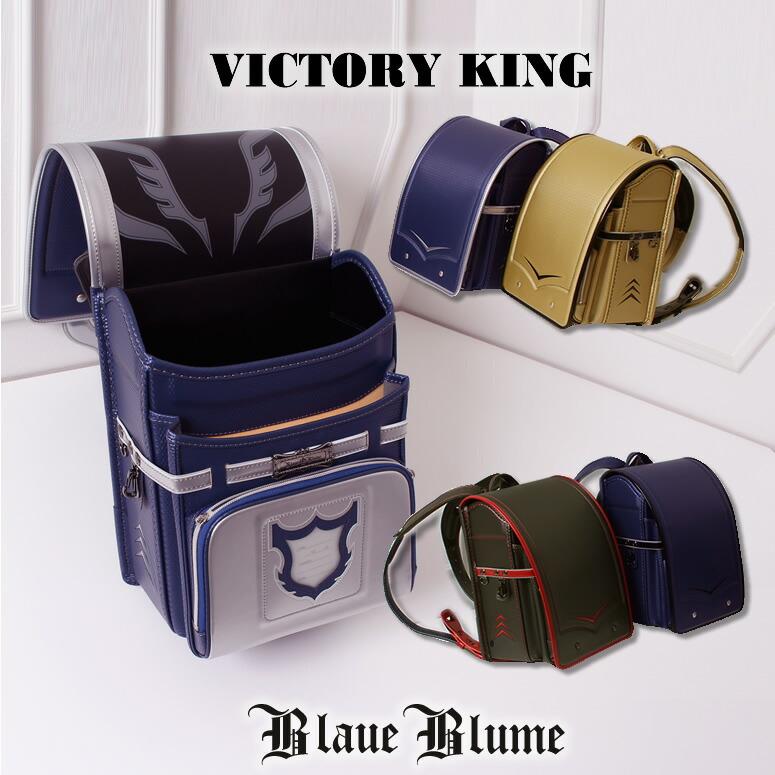 ヴィクトリーキング A4フラットファイルサイズ/Victory King