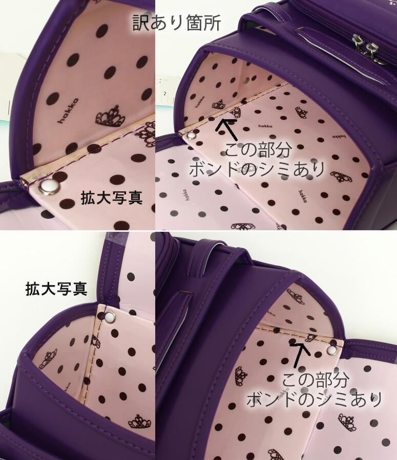 ランドセル 女の子/ハッカキッズ ランドセル/Made in Japan