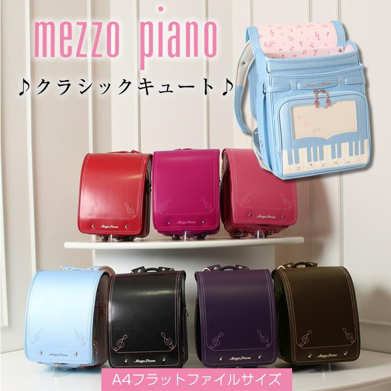 クラシックキュート A4フラットファイルサイズ/Shanoire