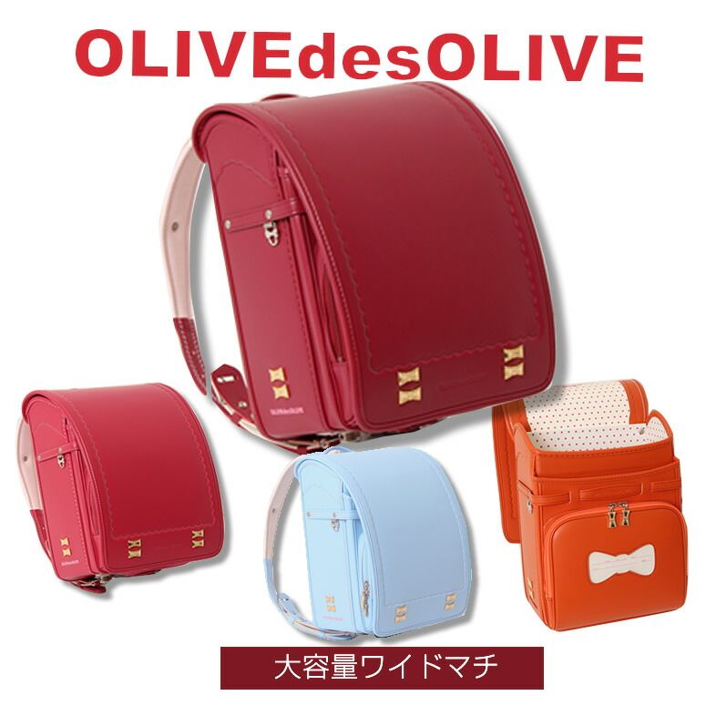 OLIVEdesOLIVE A4フラットファイルサイズ/Shanoire
