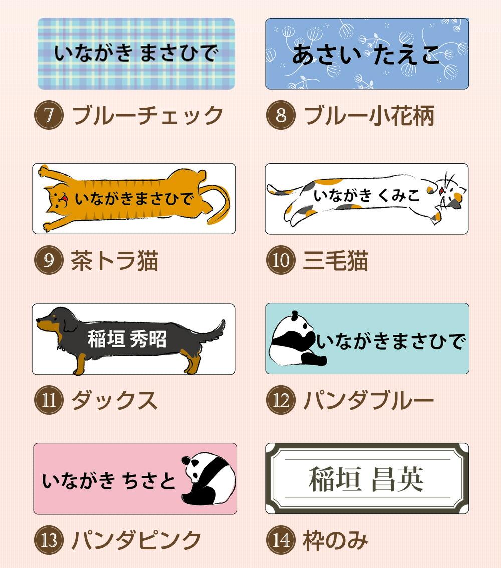 デザイン7〜14