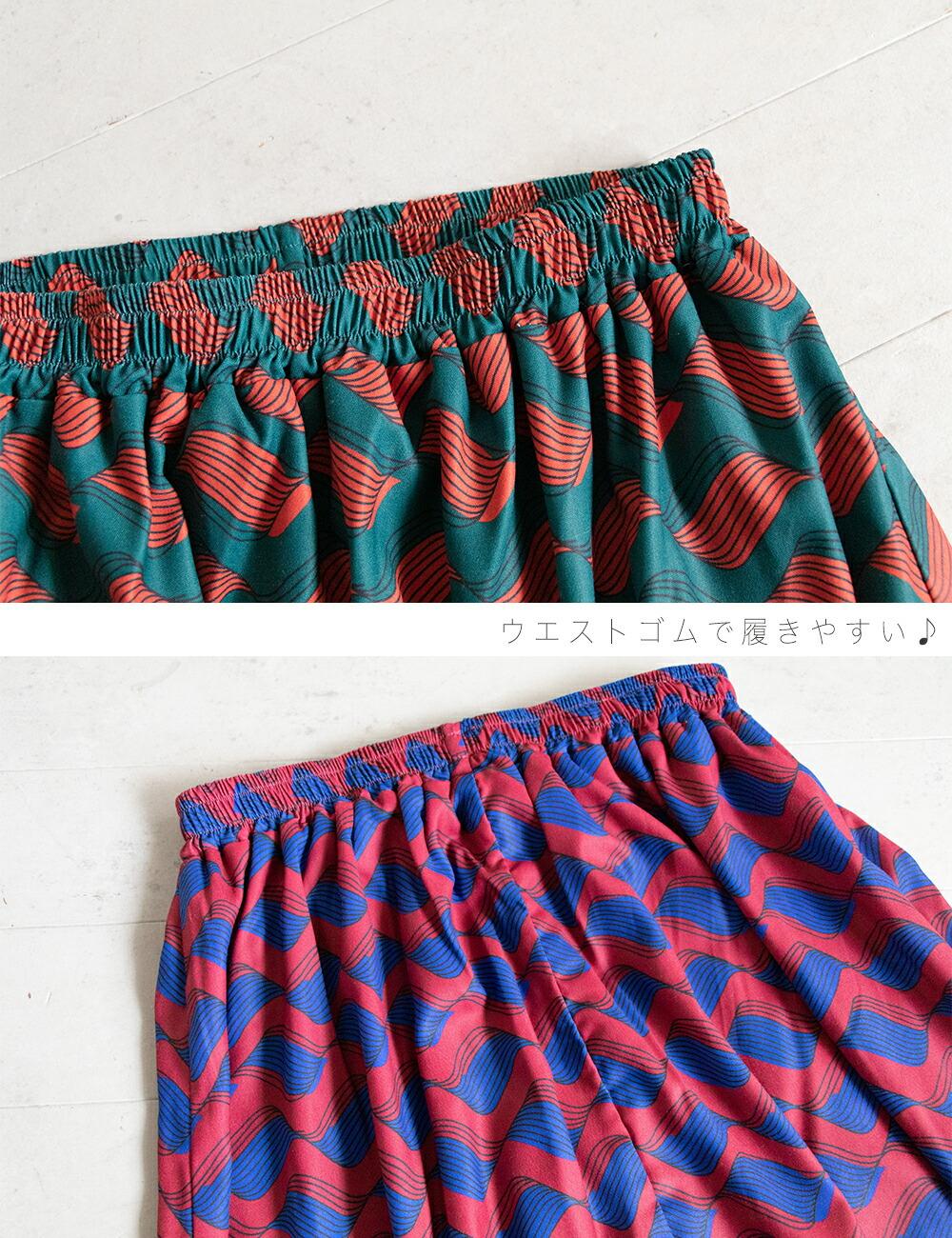 ニュアンス柄スカート