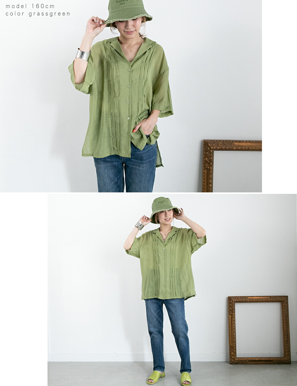 シアータックシャツ
