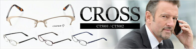 CROSS(CT5001 CT5002)