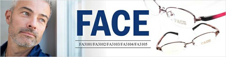 FACE (FA3101 FA3102 FA3103 FA3104 FA3105)