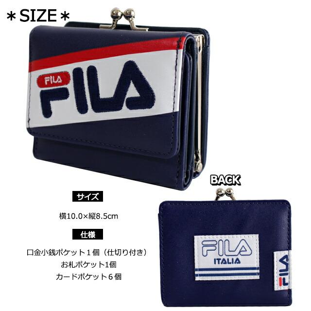 175f5b444742 フィラのがま口財布です☆ FILAの刺繍入りロゴワッペンがスポーティでカッコイイデザインです。 背面にもブランドロゴが付いています
