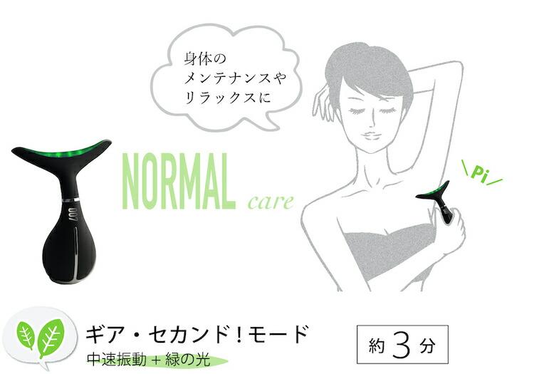 007pide黒いled美顔器-使い方イメージ